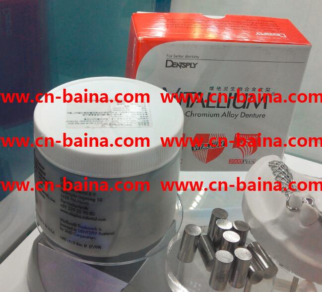 Dental Material Noritake Ex 3 Super Porcelain Powder