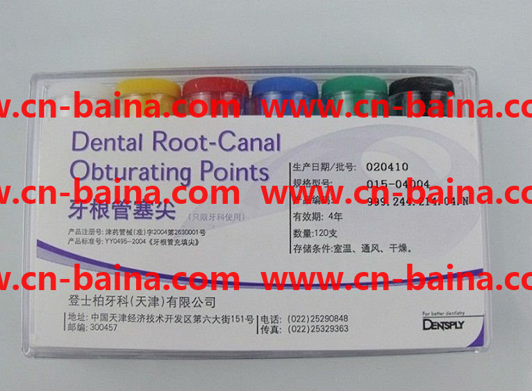 densply dental rooth canal obturating points