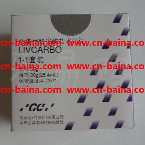 Janpan GC fuji livcarbo cement dental